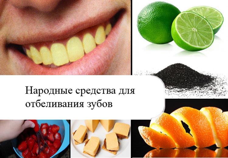 Народные средства для зубов форум
